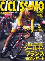 Ciclissimo_s6