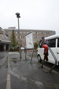 Onagawa03