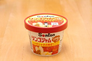 Sonton1