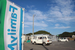 Minamisanriku01