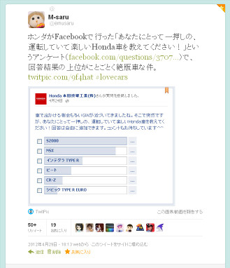 Tweet120429